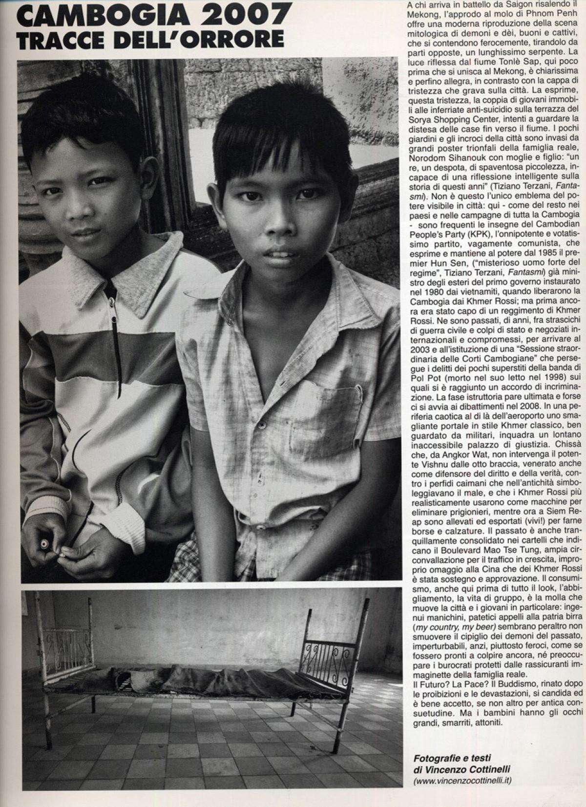 2008 - Cambodia - Una città