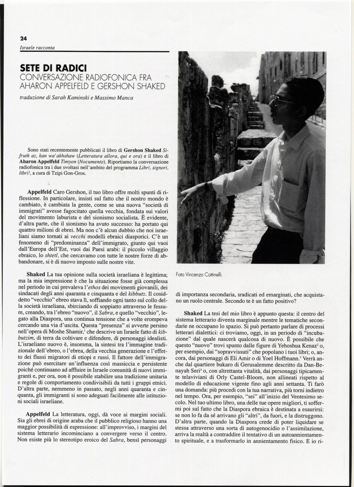 1996 - Scrittori... - Linea d'ombra