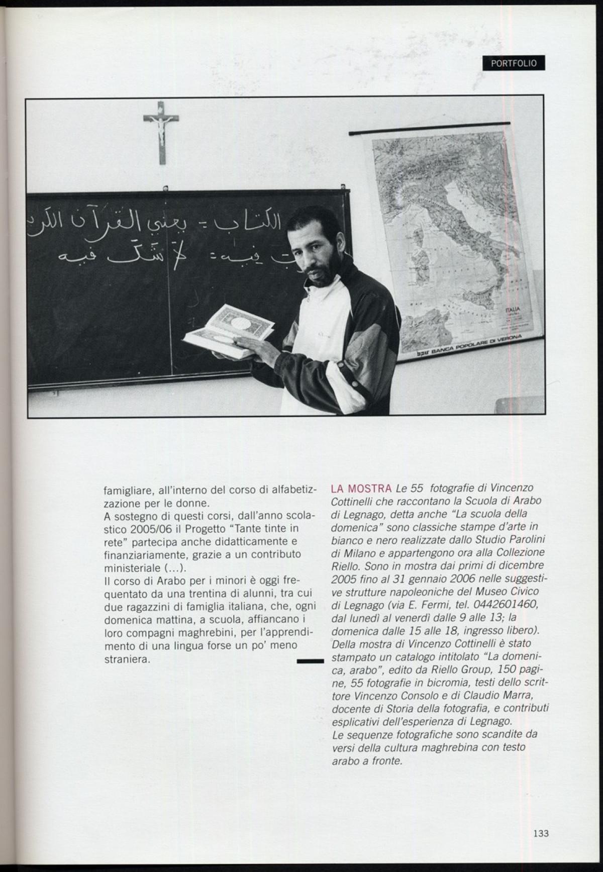 2005 - Sunday - Arabic east